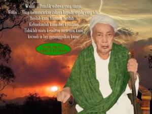 K.H. AMIN SEPUH (Pondok Pesantren Babakan Ciwaringin Cirebon Jawa Barat)