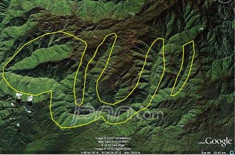 Fenomena Aceh Lewat Google Earth