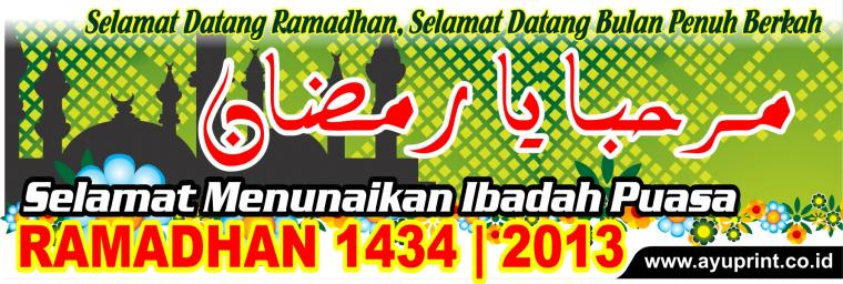 Download Desain Spanduk & Banner untuk Menyambut Ramadhan 1434 H  / 2013 M