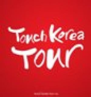 Indahnya Puncak Gunung Hallasan Korea