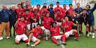 Timnas Indonesia U19 Juara Turnamen HKFA 2013