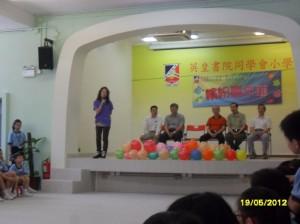 Berbaur dengan Penghuni Sekolah Dasar di Hong Kong