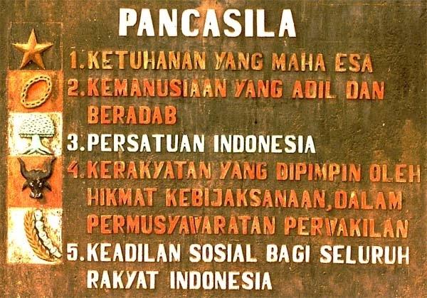 Peristiwa Kekerasan Massa di Cekeusik Pandeglang Banten adalah Kasus Rekayasa