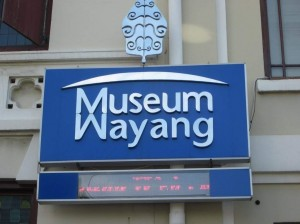 Museum Wayang, Mulanya Gereja Dan Kantor Surat Kabar
