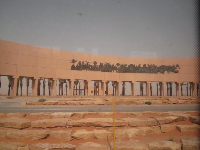 My Trip to KSA