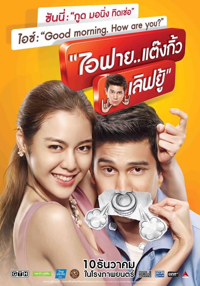 [Review] I Fine Thank You Love You: Komedi Romantis Menghibur dari Thailand